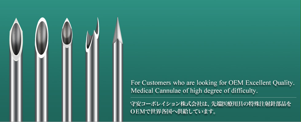Moriyasu Corporation Medical Cannula,Pointed Needle,Ground Cannula